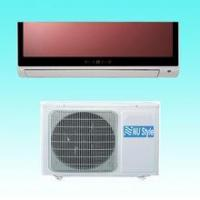 Buy cheap Color Split Wall Mounted Air Conditioner from wholesalers