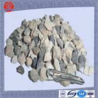 Buy cheap Calcined Bauxite Cement grade 88% round kiln calcined bauxite from wholesalers