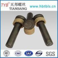 Buy cheap shear stud connector, welding studs from wholesalers