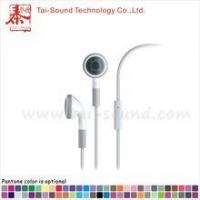 Buy cheap Cheap plastic earphone with gif box from wholesalers