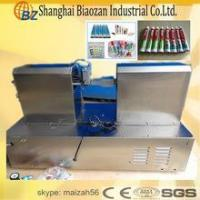 Buy cheap ultrasonic plastic tube sealing machine from wholesalers