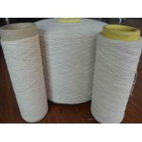 Buy cheap Glove yarn from wholesalers