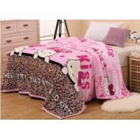 Buy cheap Flannel fleece blanket Baby Flannel fleece blanket,100% polyester new sale for 2015 from wholesalers