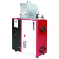 Buy cheap biomass steam generator from wholesalers