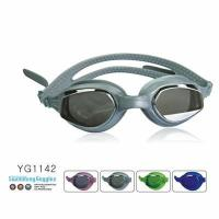 Buy cheap YG1142 adult swimming goggle from wholesalers