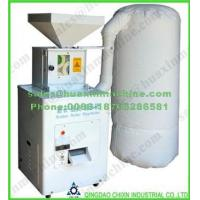 Buy cheap Rice Machinery LM-3G new design rice mill rubber roller from wholesalers