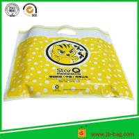 Buy cheap 100% new 11.81 X 15.74 Plastic Merchandise Bags wholesale CN,Shopping Bags from wholesalers