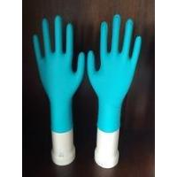Buy cheap 9 inch powder free nitrile examination gloves from wholesalers
