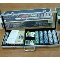 Buy cheap Poker Chip set MODEL: HN-S502,500 poker set with clear lid case from wholesalers