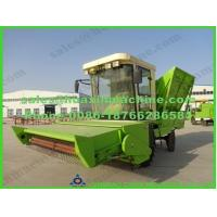 Buy cheap Vegetable 4CH-2300 Chilli combine harvester from wholesalers