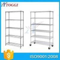 Buy cheap 4-5layer easy installation wire shelving and metal rack for storage from wholesalers