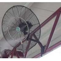 Buy cheap 26'' 30'' high pressure wall mist fan from wholesalers