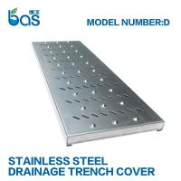 Buy cheap D300 drain gutter cover from wholesalers
