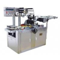 Buy cheap High Speed Automatic Cellophane Overwrapping Machine from wholesalers