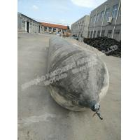 Buy cheap Ship launching rubber airbag from wholesalers