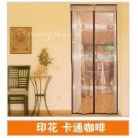 Buy cheap Printed cloth Products Jacquard - set whitebait magnetic soft screen door from wholesalers