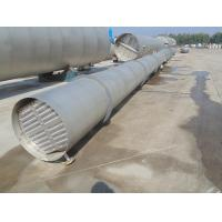 Buy cheap Distillation Column Products  Slant-hole Rectification Column/Tower from wholesalers