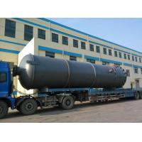 Buy cheap Distillation Column Products  Packing and Packed Column from wholesalers
