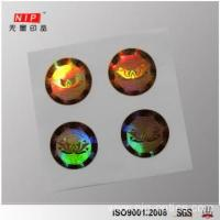 Buy cheap Deep 2D 3D Dot Matrix Hologram Sticker for Perfume from wholesalers