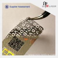 Buy cheap QR Code Security Custom Hologram Labels for Concert Ticket from wholesalers