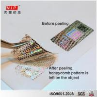 Buy cheap Full Color Logo Etching QR Code Hot Stamping Hologram from wholesalers