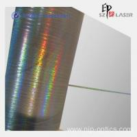 Buy cheap 35 micron Gold Holographic Metallic Yarn For Clothing product