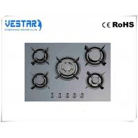 Buy cheap Hob VFG750F-A1 Gas Cooker Hob from wholesalers