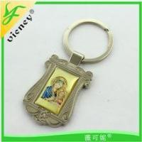 Buy cheap Hot Sell Product 2016 Metal Madonna Designs Keychain from wholesalers