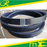 Buy cheap raw edged v belt from wholesalers