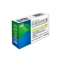 Buy cheap Amoxicillin Capsules Product Number:KEB001 from wholesalers