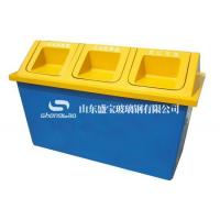 Buy cheap FRP Trash FRP Trash from wholesalers