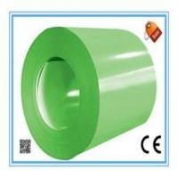 Buy cheap ppgi bulding steel coils materials---China good brand production from wholesalers