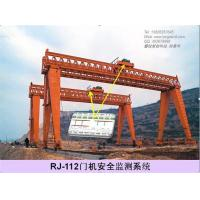 Buy cheap Gantry crane safety RJ-112 from wholesalers