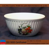 Buy cheap Bowl the stripe design with decal from wholesalers