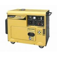 Buy cheap Product Model:KT7700SE from Wholesalers