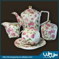 Buy cheap 22pcs or 24pcs Ceramic Coffee Set or tea set wwts130011 from wholesalers