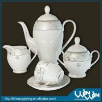 Buy cheap white porcelain coffee set wwts130020 from wholesalers