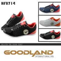 Buy cheap HF8714 newest cheap casual shoes good quality from factory from wholesalers