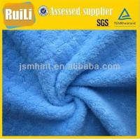 Buy cheap blue velvet upholstery fabric, blue plush fabric, double fleece fabric from wholesalers