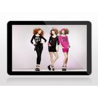 Buy cheap LCD advertising display LCD Video Wall product