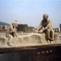 Buy cheap Large outdoor Antique Marble Stone Garden Statues for sale from wholesalers