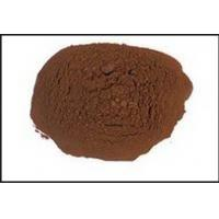 Buy cheap Plant Nutrition Fulvic Acid from wholesalers