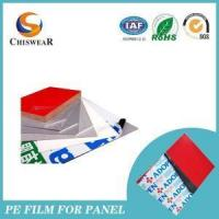 Buy cheap 2015 marble protection film from wholesalers