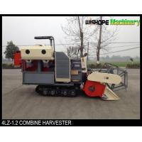 Buy cheap Mini Combine Harvester 4LZ-1.2 Combine Harvester from wholesalers