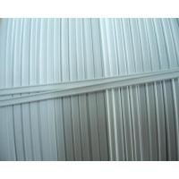 Buy cheap Double Metal Nose Wire from Wholesalers