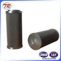 Buy cheap Filter element replacement China supplier replacement 0330D020V hydac oil filter cartridge from wholesalers