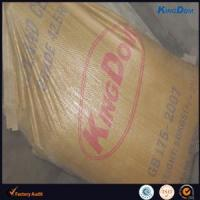 Buy cheap Grey cement Ordinary Portland Cement P.O 42.5R from wholesalers