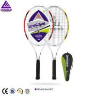 Buy cheap Lenwave High quality soft funny training tennis racket from wholesalers