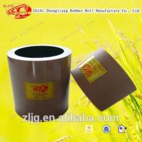 Buy cheap QEPDM rice rubber roller 8inch cast iron rice husker rubber roll from wholesalers