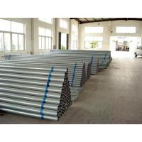Buy cheap seamless steel pipe ASTM 1045 CK45 C45 hot rolled carbon pip from wholesalers